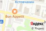 Схема проезда до компании Домашний Очаг в Кстово