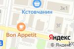 Схема проезда до компании ДНС в Кстово