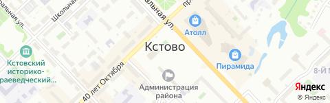 603093,Нижний Новгород,ул.Родионова 163