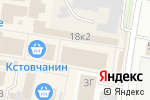 Схема проезда до компании Эврика в Кстово