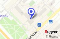 Схема проезда до компании АГЕНТСТВО НЕДВИЖИМОСТИ ВИЗА-С в Кстово