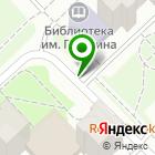 Местоположение компании СИТИЛАЙФ
