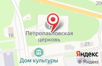 Схема проезда до компании Любава в Редькино