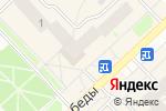 Схема проезда до компании Vиктория в Кстово