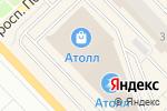 Схема проезда до компании АВТО-ПРОФИ в Кстово