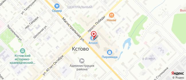 Карта расположения пункта доставки Кстово Ленина в городе Кстово