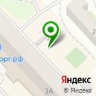 Местоположение компании Эксперт-ПК