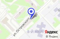 Схема проезда до компании АУДИТОРСКАЯ КОМПАНИЯ АУДИТ в Кстово