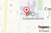Схема проезда до компании Россошинская средняя общеобразовательная школа в Степном