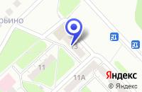 Схема проезда до компании ЦЕНТР ВНЕШКОЛЬНОЙ РАБОТЫ в Кстово