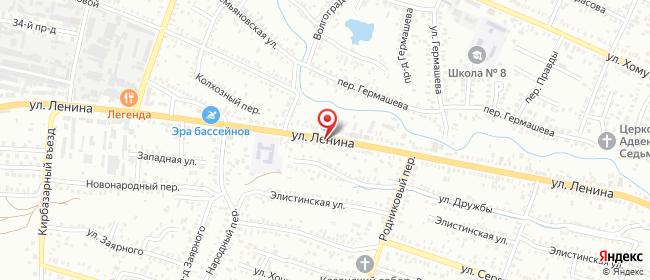 Карта расположения пункта доставки Халва в городе Элиста