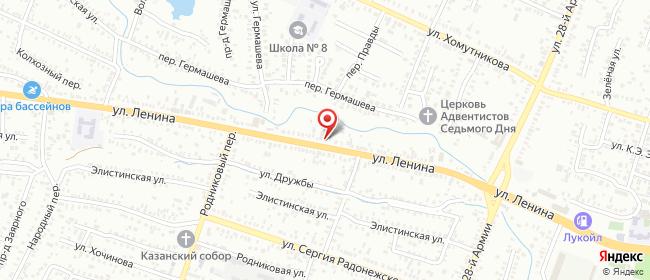 Карта расположения пункта доставки Элиста Ленина в городе Элиста