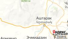 Отели города Бюракан на карте