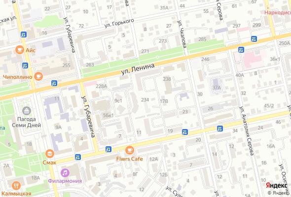 купить квартиру в ЖК по ул. Ленина, 234