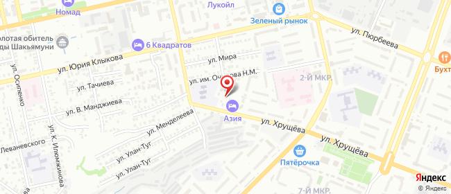 Карта расположения пункта доставки Пункт выдачи в городе Элиста