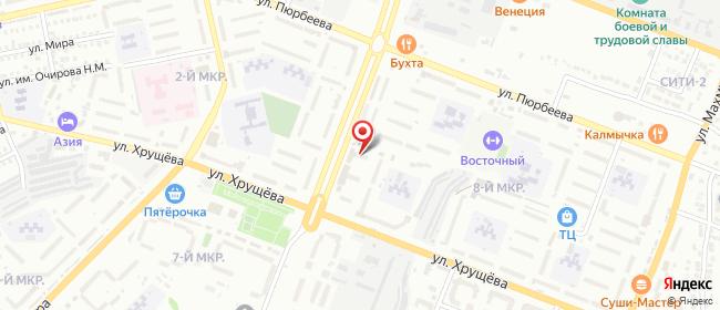 Карта расположения пункта доставки Элиста 8 мкр в городе Элиста