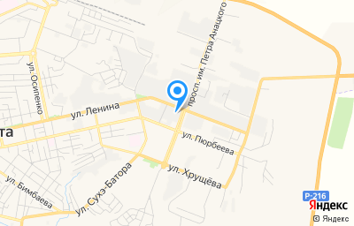 Местоположение на карте пункта техосмотра по адресу г Элиста, пр-кт имени Петра Анацкого, д 11 стр 1