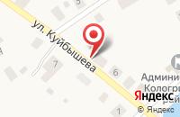 Схема проезда до компании Ромашка в Кологриве