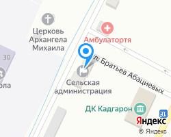 Схема местоположения почтового отделения 363307