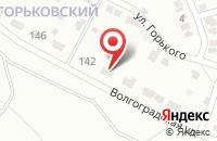 Схема проезда до компании Здоровье в Волгограде