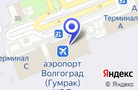 Схема проезда до компании ПЛАСТИК в Волгограде