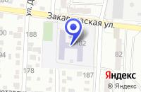 Схема проезда до компании СРЕДНЯЯ ОБЩЕОБРАЗОВАТЕЛЬНАЯ ШКОЛА № 100 в Волгограде