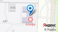 Компания Волгоградский центр детского технического творчества на карте