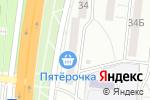 Схема проезда до компании Ольга в Волгограде