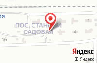 Схема проезда до компании Service Pack в Майском