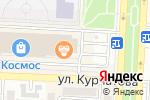 Схема проезда до компании Дом.ru в Волгограде