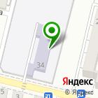 Местоположение компании Детский сад №140