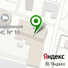 Местоположение компании Сталь-Поставка