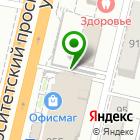 Местоположение компании КосметиПроф