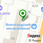 Местоположение компании Акцент-драйв