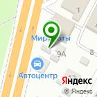Местоположение компании Автоцентр на Суровикинской