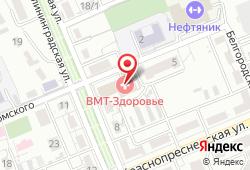 ВМТ - Здоровье в Волгограде - улица Калининградская, д. 12 (остановка Нефтяной техникум, рядом с 11 Больницей): запись на МРТ, стоимость услуг, отзывы