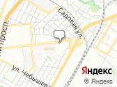Стоматологическая клиника «Денттория»