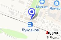 Схема проезда до компании ЖКХ ГОРОД в Лукоянове