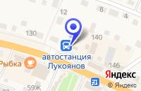 Схема проезда до компании АВТОСТАНЦИЯ ЛУКОЯНОВ в Лукоянове