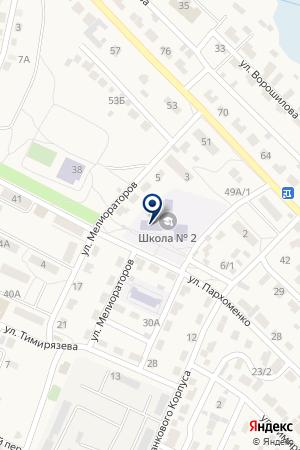 Городищенская средняя общеобразовательная школа №2 на карте Царицына