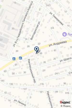 Волгофлора на карте Царицына