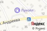Схема проезда до компании Fast-Fox в Городище