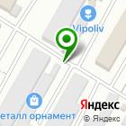 Местоположение компании Каменный Цветок