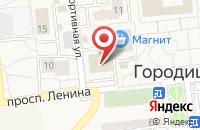 Схема проезда до компании Joye Shop в Городище