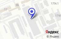 Схема проезда до компании АГРО-ПОВОЛЖЬЕ в Волгограде