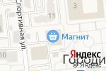Схема проезда до компании Магнит Косметик в Городище