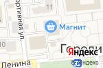Схема проезда до компании Магазин мясной продукции в Городище