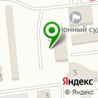 Местоположение компании Московская ярмарка