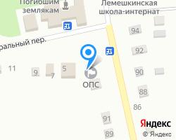 Схема местоположения почтового отделения 403623