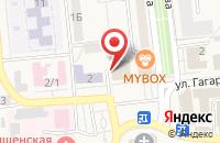 Схема проезда до компании Меридиан в Городище